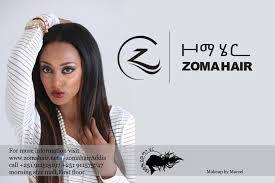 Zoma Hair Addis - Addis Ababa, Ethiopia
