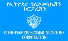 Ethiopia Telecommunication Corporation - Jimma, Ethiopia