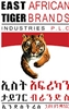 East African Tiger Brands Industries PLC