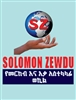 Solomon Zewdu Shipping and Freight Forwarding Agent
