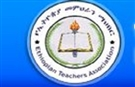 ETHIOPIAN TEACHERS ASSOCIATION