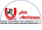 UNITED AUTO MAINTENANCE SERVICES P.L.C (UAM)