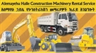ALEMAYEHU HAILE CONSTRUCTION MACHINERY RENTAL SERVICE