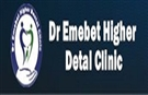 DR EMEBET SPECIAL HIGHER DENTAL CLINIC