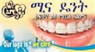 MINA DENT DENTAL CLINIC