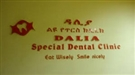 DALIA SPECIAL DENTAL CLINIC