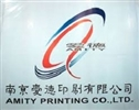 NANJING AMITY PRINTING CO.LTD (CHINA) ETHIOPIA BRANCH OFFICE