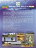 GAMBELLA PEOPLES NATIONAL REGIONAL STATE WATER AND ENERGY MINERAL DEVELOPMENT