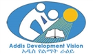 ADDIS DEVELOPMENT VISION (ADV)