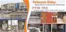 YOHANNES GIDEY WOOD METAL & ALUMINUM WORKSHOP