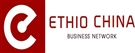 Ethio-China Business Network
