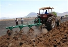 AGRICULTURAL MECHANIZATION SERVICE ENTERPRISE