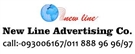 NEWLINE PRINTING AND ADVERTISING SERVICE